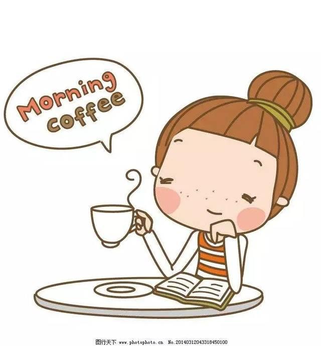 我妈反对我喝咖啡