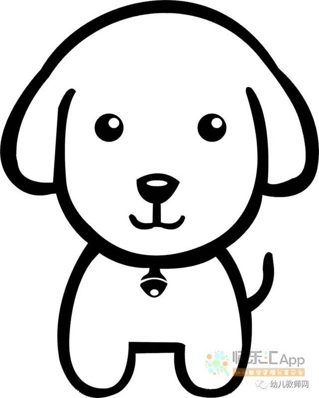 春节准备篇 狗狗简笔画