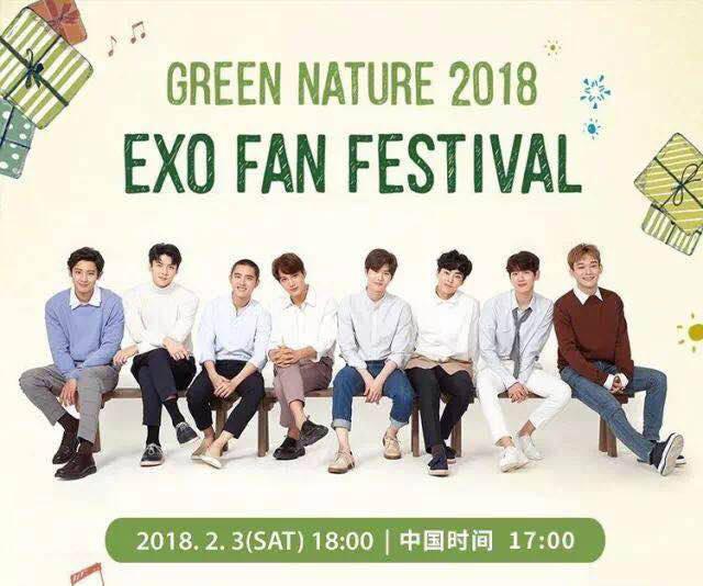 exo粉丝内讧_自然共和国携手exo与粉丝一年一度约会将如约而至