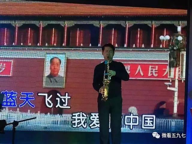 萨克斯独奏,我爱你中国