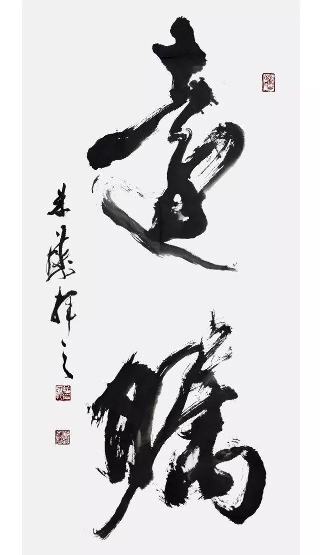 """""""江南兰亭""""迎春书画作品展图片"""