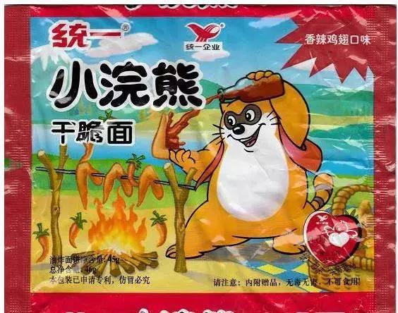 """90年代,""""康师傅""""红烧牛肉面异军突起,一统方便面""""江湖""""."""