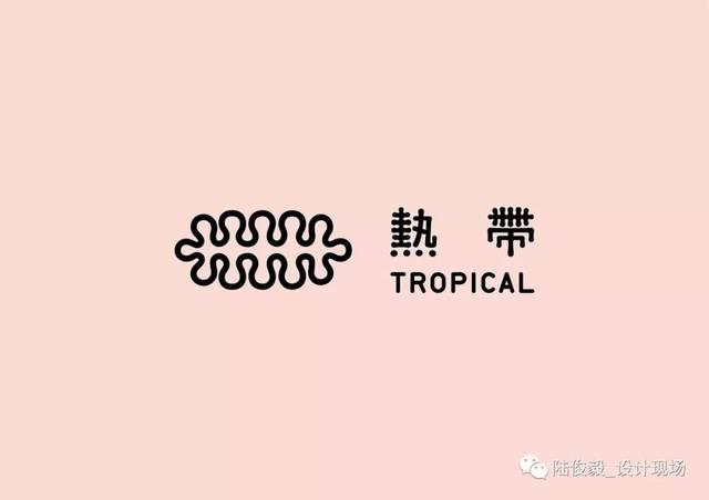洪家乐,刘俊康) 欧俊轩 au chon hin 欧俊轩 au chon hin 刘建熙 ray