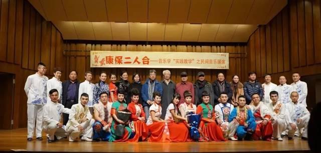 精彩实况:康保二人台在天津音乐