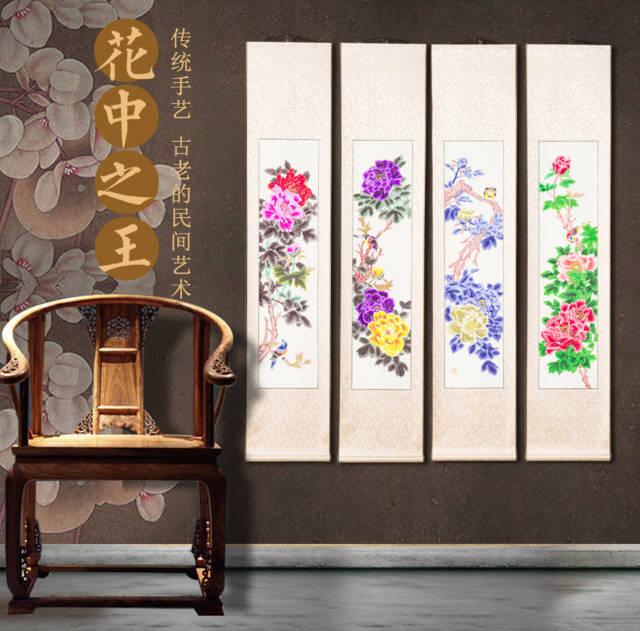 """""""中国梦""""剪纸卷轴"""
