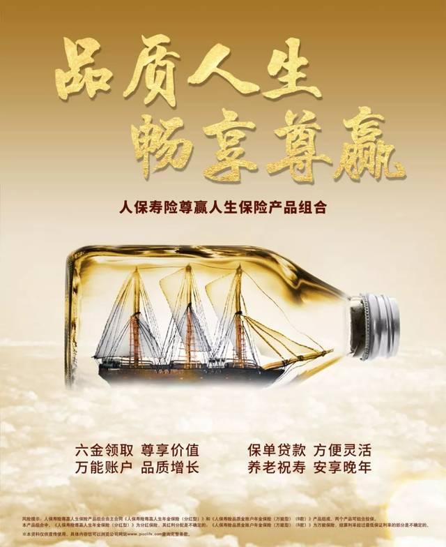 中国银监会关于规范商业银行代理销售业务的通知  中国投资指南网