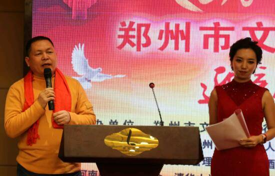 2018文化新时代 郑州市文化市场行业协会年会在郑州成功举行