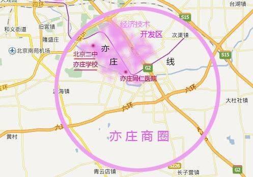 东至潮白河(含潮白河),西至通朝行政区域边界线,北至潞苑北大街(含潞图片