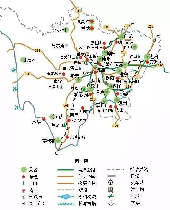 全中国最值得自驾旅游的地方都在这里,非常实用,必须收藏!