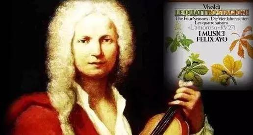 小提琴协奏曲《四季》,开启四季的美好!