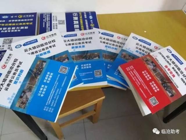 2018年云南公务员考试法检系统岗位是如何分