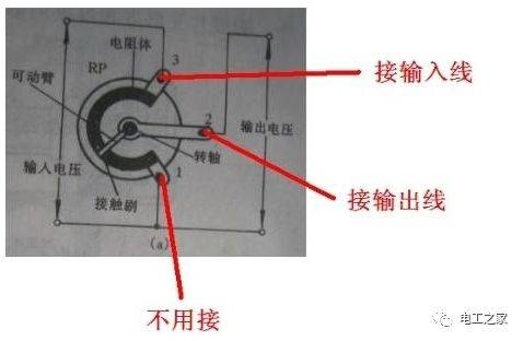 电位器工作原理,结构,判断电位器的好坏,分类,接线图