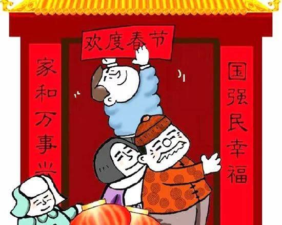 汉族小孩卡通人物