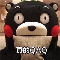 蔡徐坤粉丝送的应援礼物太不走心了吧 范冰冰弟弟终于赢了