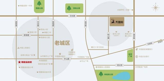 博爱县人口_博爱 三化 协调 活力板块