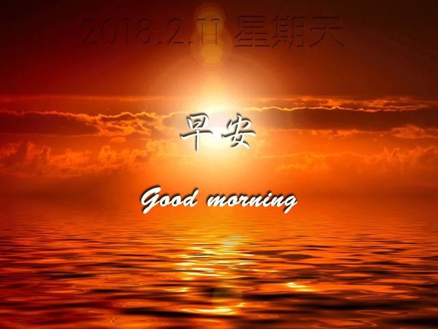 最新早安你好图片带字 适合发朋友圈心情说说句子,配图说说句子