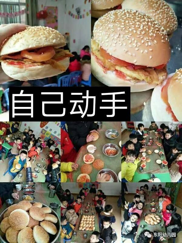 幼儿园环创手工制作小厨师