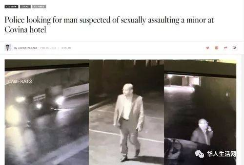 bt口交_强迫中国小女生口交,洛杉矶酒店性侵嫌犯是牧师!