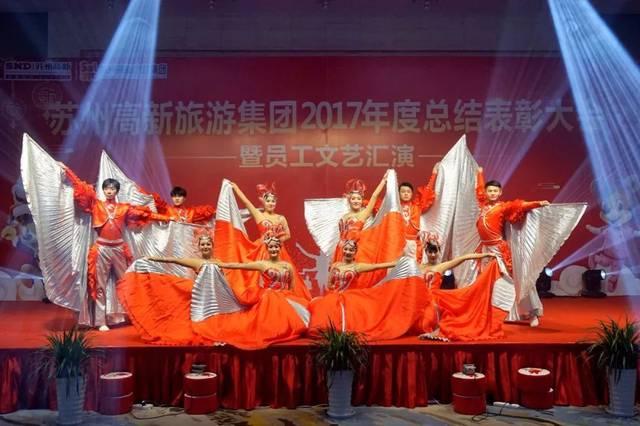 演艺部表演结尾舞蹈 :《共圆中国梦》