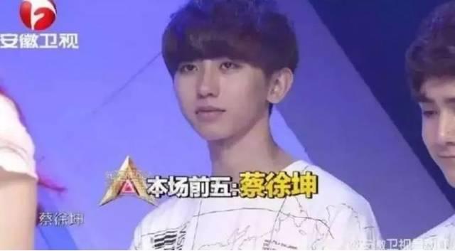 亚洲短视频_另一边的蔡徐坤,当年参加《星动亚洲》的时候还是个稚气未干的小男孩