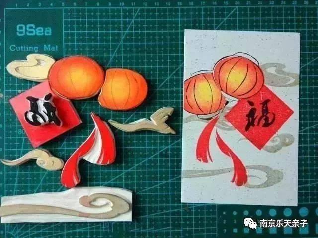 【雏鹰】diy花灯&新年橡皮章 优秀传统文化主题实践图片
