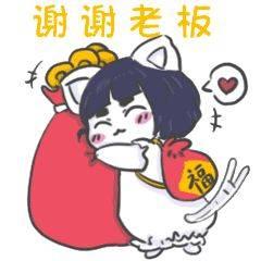 """春节""""要红包""""专用表情包,拿走不谢!图片"""