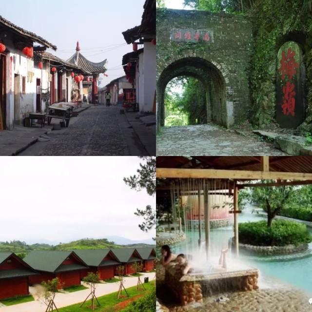 珠玑古巷,梅关古道,南雄香草世界,龙华山温矿泉度假村图片