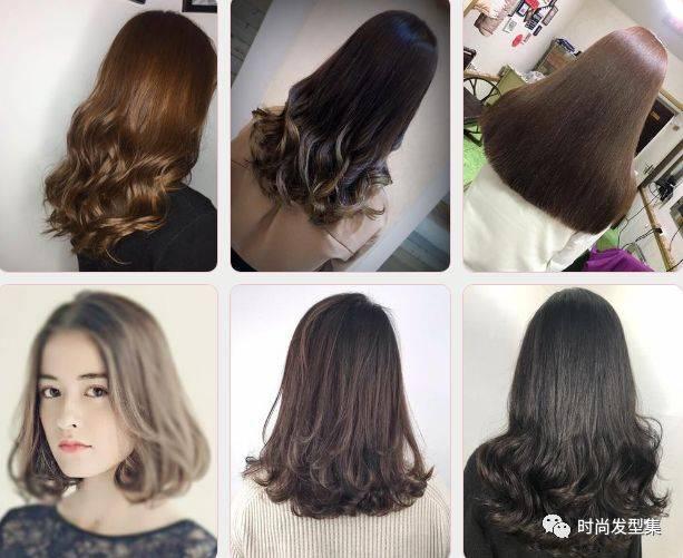 2018烫发发型书(300款)图片