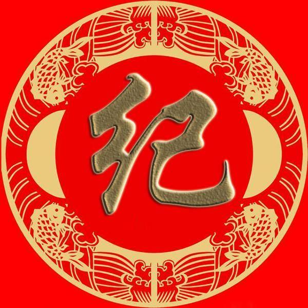 微信头像 熊纪舒屈,项祝董梁,杜阮蓝闵,席季麻强姓氏手机壁纸