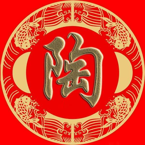何吕施张,孔曹严华,金魏陶姜,戚谢邹喻,柏水窦章姓氏微信头像