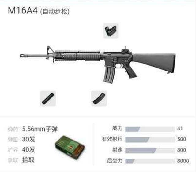 m416零件图纸