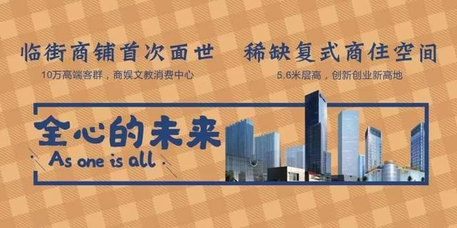 紧急通知:正月初九宁乡新春v企业,两百企业多家,万个芥末加可乐图片