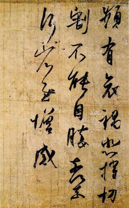 王羲之23封书信,绝美!图片