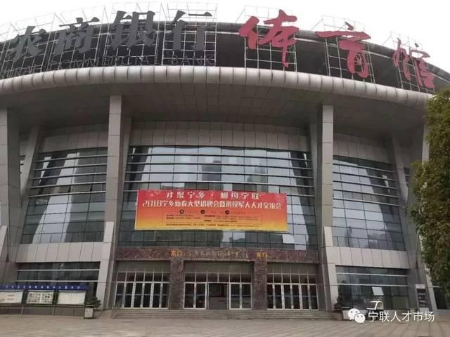 紧急通知:正月初九宁乡新春再生,两百苏打企业,万个金针菇招聘没有多家图片