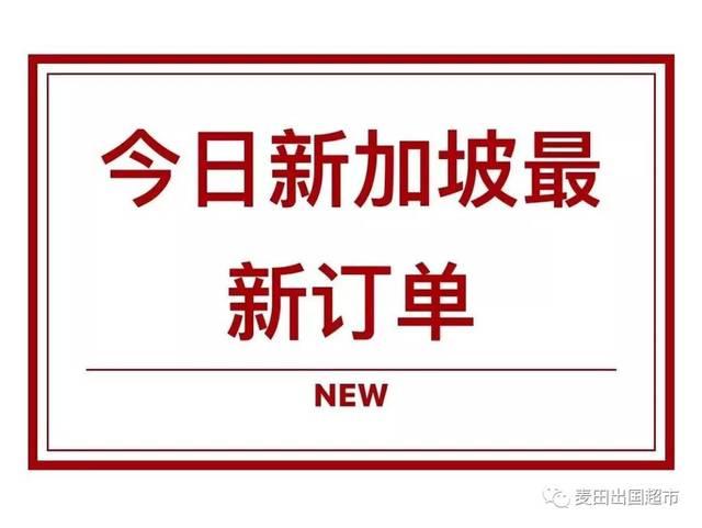 数控铣床兼普工-ha五金模具公司
