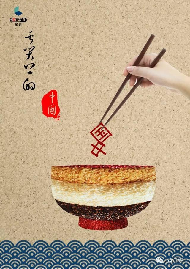 文化寻根 · 味道 | 筷子:中国饮食器具的智慧,是礼仪