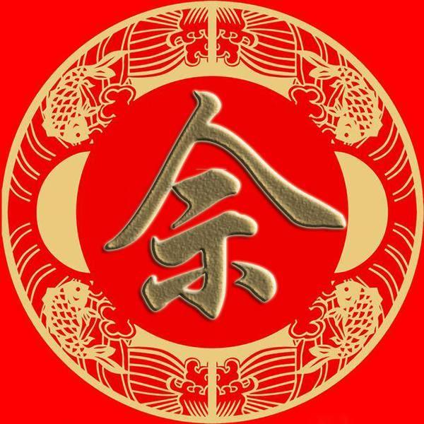 百家姓微信头像:帅丘琴商,牟佘哈佟,年言甯隋 手机壁纸简繁体
