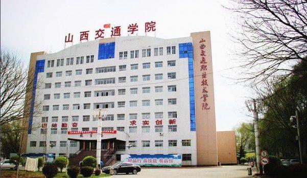 忻州这几所学校被选中,成为特色学校!有你家娃娃的学校吗?