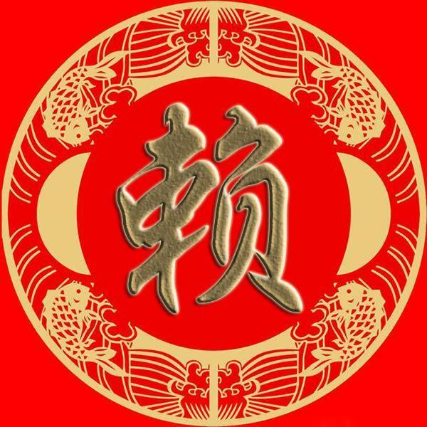 微信姓氏头像印宿白丛,蒲邰从鄂,索咸籍赖,卓蔺屠蒙壁纸百家姓