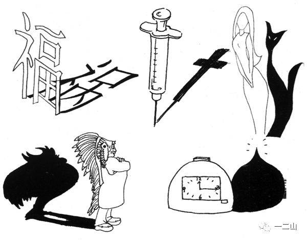 设计题型无规律替换出现 去年考的是:动物的正负形 具体关于图形创意图片