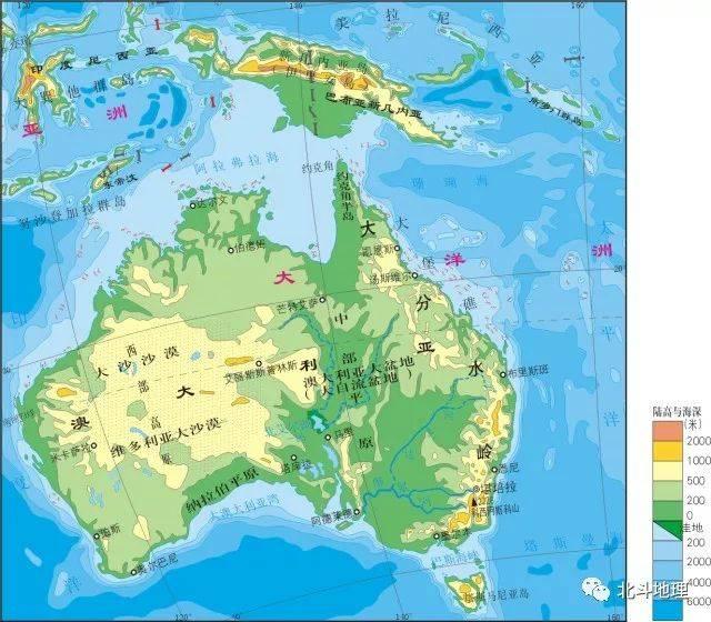 谭木地理课堂——图说地理系列 第二十八节 世界地理之澳大利亚图片