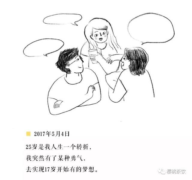 """全国人大代表刘文新本土茶企力争跻身""""国家队"""