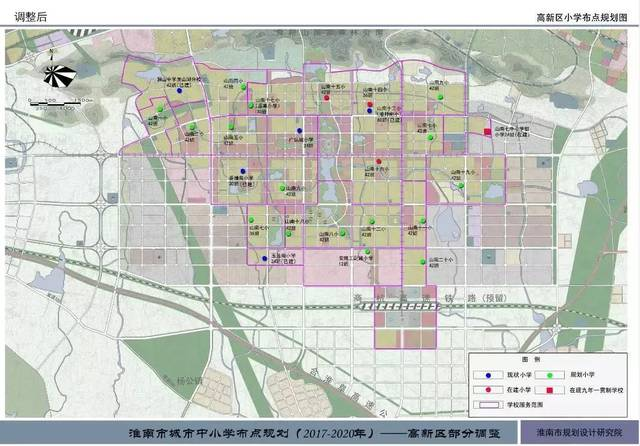 淮南山南新区中小学布点规划要调整!将影响你未来2-3年买房计划!