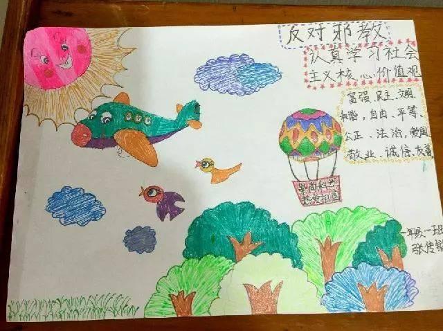 这是班里很喜欢画画的张传锐的作品.同学们通过办手抄报增长了知识.图片