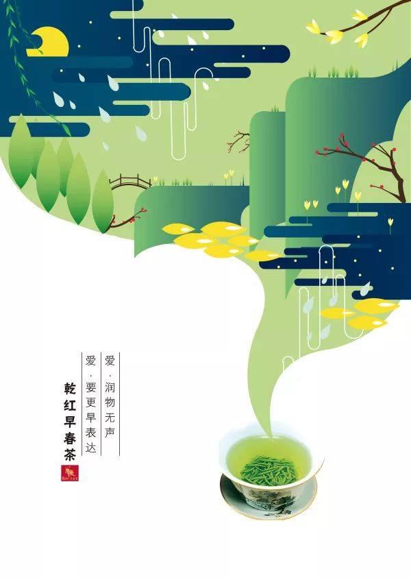 作品上的中国海报设计舌尖,学院奖元素也军鼓队名片设计图片