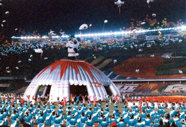 第11届北京亚运会_1990年,第十一届亚运会在北京举行,吉祥物\