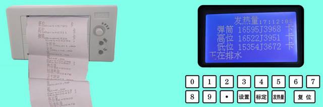 3,打开氧气瓶总阀,调节减压阀,使出气压表显示为2.8-3.图片