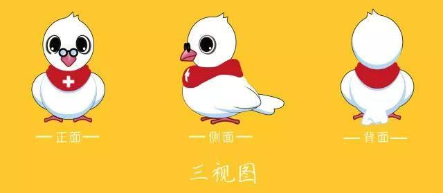 在古代鸽子是信使,古人将白鸽作为消息传递的渠道.图片