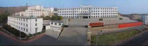 调兵山市第一高级中学