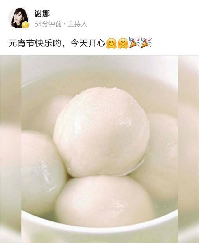 谢娜元宵节发祝福庆祝女儿满月 工作室透露谢娜复出日期